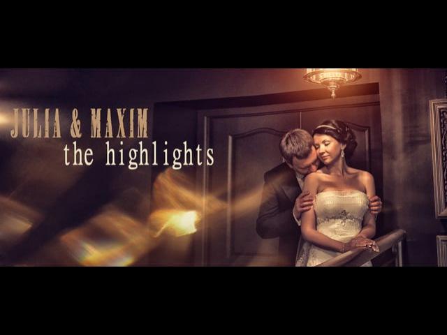 Юлия и Максим.Свадебный клип