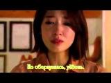 Oh Won Bin   Not Just Friends (Heartstrings OST перевод песни Струны души)
