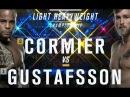 Cormier vs Gustafsson Highlights /