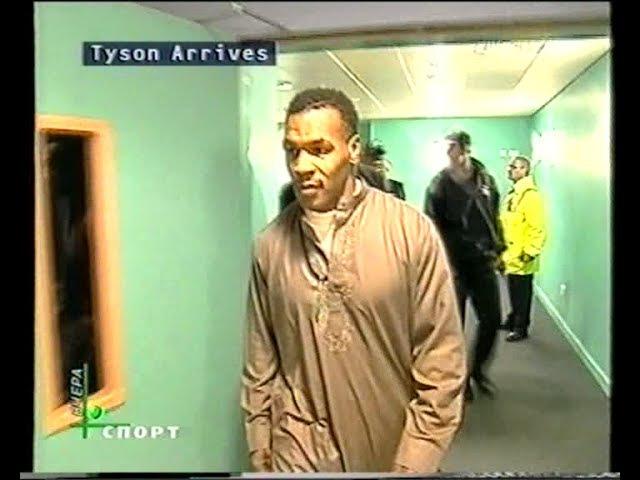 Mike Tyson-Lou Savarese(Вл.Гендлин ст)Майк Тайсон-Лу Савариз