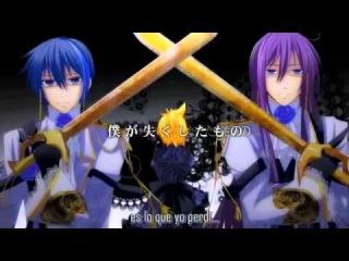 LOVELESS xxx - VanaN'Ice - sub español [Gakupo, Len, Kaito] + MP3 + AVI