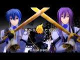 LOVELESS xxx - VanaNIce - sub español [Gakupo, Len, Kaito] + MP3 + AVI