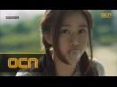 고등학생 김무열-고성희, 복도에서의 ′찌릿찌릿한 눈빛 교환!′ 아름다운 &#4