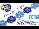 How to make ✿ flower ✿ bracelet using beads / Как сделать браслет из бисера Цветочки