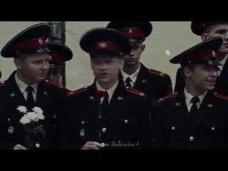Мальчишки - кадеты [Кадетство]