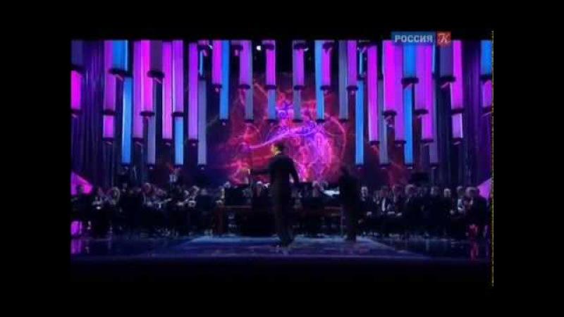 Услышь меня хорошая Владислав Косарев и Оркестр ВГТРК