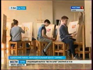 Сергей Андрияка в