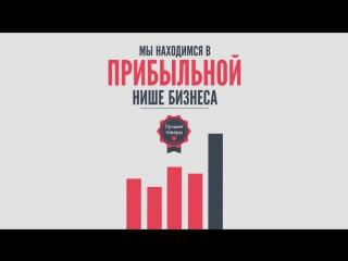 Партнерская программа интернет магазина гаджетов