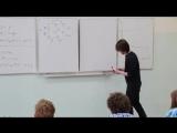 Теория игр и приложения. Лекция 4 (Максим Горюнов, CERGE-EI)