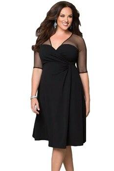 Лучшие платья на 48 размер
