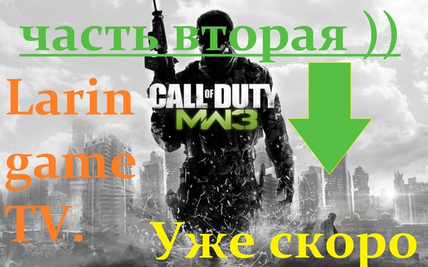 call of duty 1 часть видео