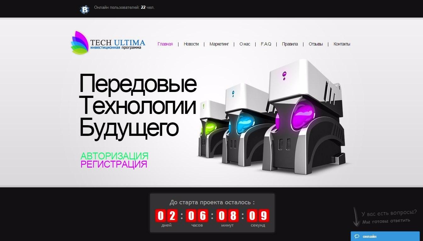 Tech Ultima