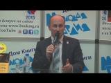 Николай Стариков: Об отмене моратория на смертную казнь в России