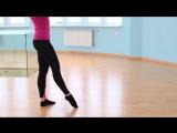 Боди-балет для начинающих урок №2 Workout Будь в форме