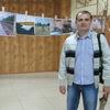 Vasil Gonta