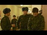 Кремлёвские курсанты 1 сезон 51 серия (СТС 2009)