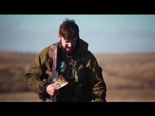 Алексей Смирнов. Батальон «Ангел» — Прости