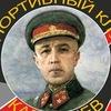 Спортивный клуб КАРБЫШЕВ