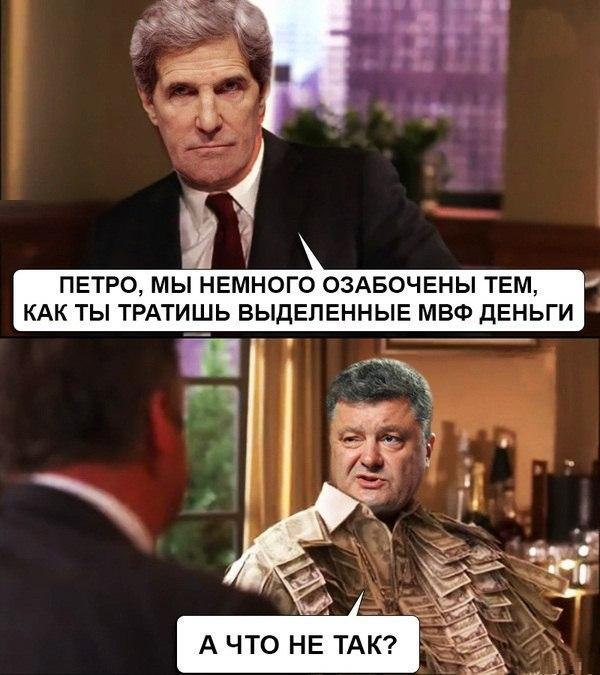 США дополнительно выделят Украине 335 млн долл. на реформирование сектора безопасности - Цензор.НЕТ 1002