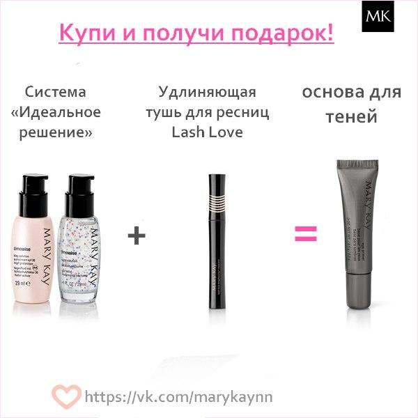 katalog-meri-key-nizhniy-novgorod