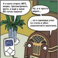 Prokhor Makey