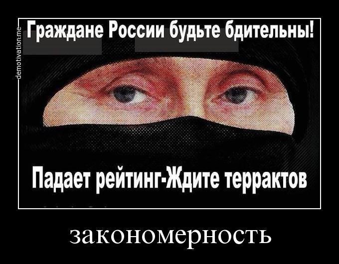 """""""В очередной раз """"неизвестные террористы"""" очень удачно вписываются в политическую повестку российского диктатора"""", - оппозиционер Каспаров - Цензор.НЕТ 2058"""