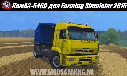 скачать мод для Farming Simulator 2015 камаз 5460 - фото 9