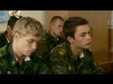 Кремлевские курсанты - 112 серия