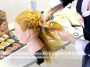 Комбинирование французской и греческой косы, штопка лентой и цветок