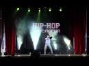 HIP-HOP АНТОЛОГИЯ - 2015 /AntZ/