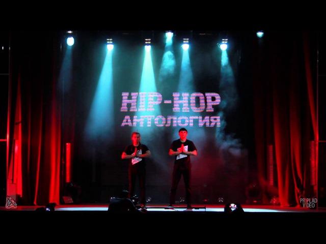 HIP-HOP АНТОЛОГИЯ - 2015 /Ankoo 2x5/