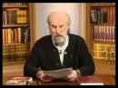 32_Псевдохристианские секты. Неопятидесятники 3