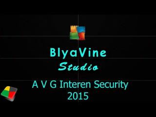 Загрузка и установка  AVG Internet Security 2015 + Активация