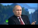 Путин Россия не та страна которая выдает борцов за права человека
