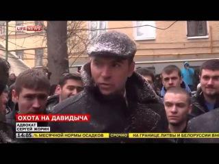 Основателя Smotra.ru Эрика Давидовича заподозрили в покушении на Евкурова!