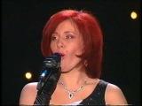 Оксана  Башинская и Владимир Черняков - Любовники
