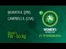60 kg - Kanako MURATA (JPN) df. Kelsey Rene CAMPBELL (USA), 12-2
