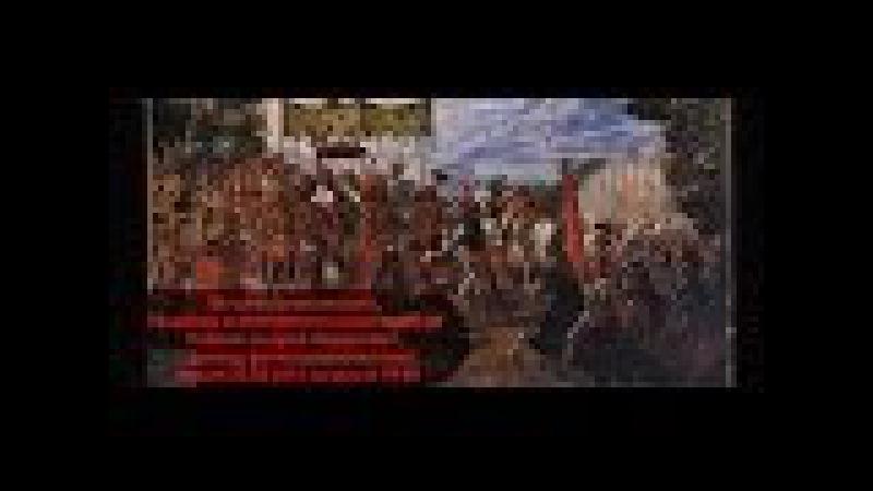 Встреча цивилизаций. Индейцы в восприятии конкистадоров, Кофман А.Ф. (22.02.2014)