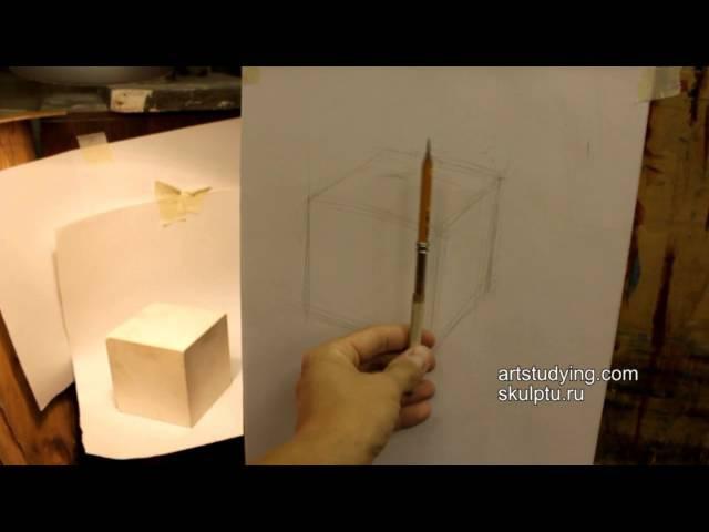 Обучение рисунку Введение 1 серия основные простейшие приемы рисунка смотреть онлайн без регистрации