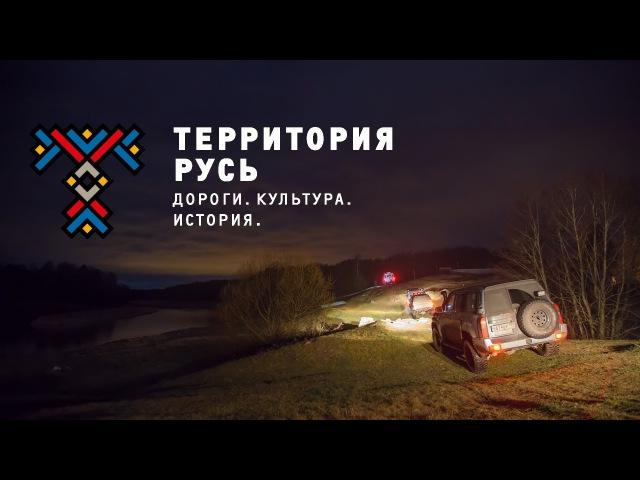 В гости к Новоторам | Torzhok: golden age of provincial Russia