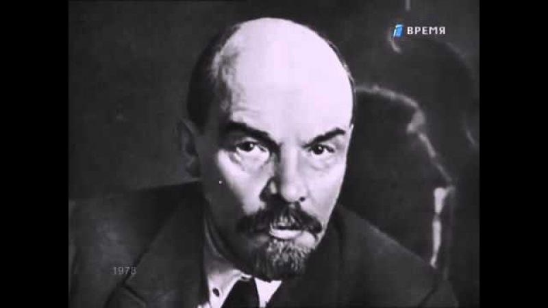 Октябрьская революция - В И Ленин!
