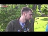 Пленный украинский разведчик рассказал о задачах ВСУ под Марьинкой