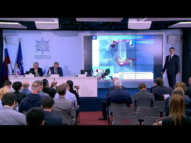 Пресс-конференция Концерна ПВО Алмаз-Антей о санкциях и о сбитом боинге MH-17
