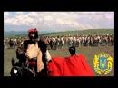 Їхали козаки - Тінь Сонця