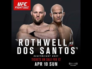 Junior Dos Santos vs Ben Rothwell at UFC in Zagreb, Croatia (Some Stats)