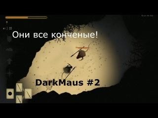 Пауки и мыши! БОООЛЬ!!! Darkmaus #2