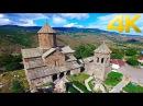 Zarzma Monastery ზარზმის მონასტერი Монастырь Зарзма 4K aerial video footage DJI Inspire 1