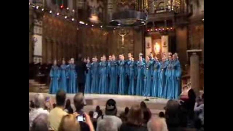 Сибирский хор в базилике Девы Марии монастыря Монтсеррат (Испания, Каталония)
