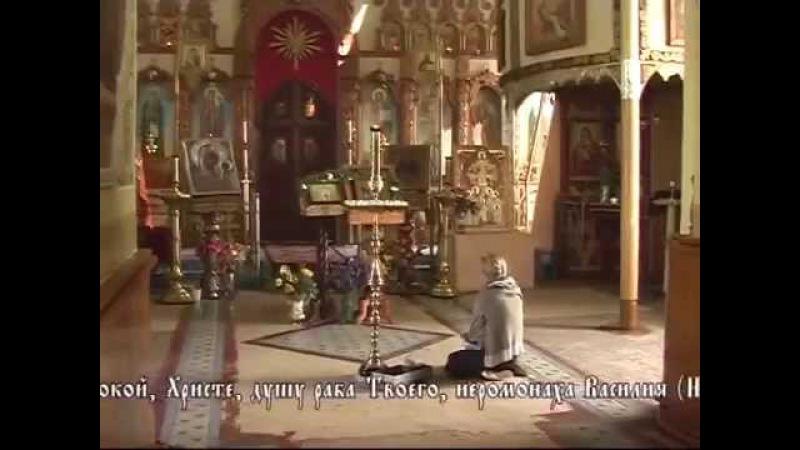 33 из 40. Русский Ангел фильм второй серия 3 - В начале у дьявола будет очень весело