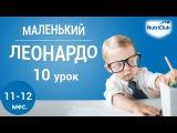Интеллектуальное развитие ребенка 11-12 месяцев по методике